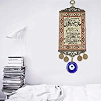 Islam Jewelry Durable Islam Blue Evil Eye、Islam Quran Pendent、for Home for Office