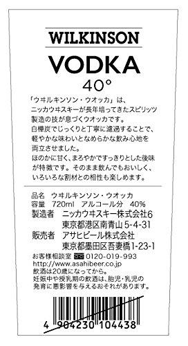 アサヒビール『ウヰルキンソン・ウオッカ40°』