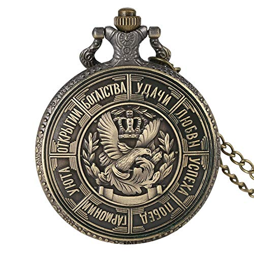 Reloj de Bolsillo de Cuarzo de Metal en Relieve de réplica de Moneda Rusa Retro, Collar con Colgante de Bronce, Reloj de Monedas Antiguas, Regalos para Hombres y Mujeres