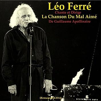 La chanson du mal aimé de Guillaume Apollinaire (Remastered)