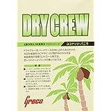 Greco グレコ 湿度調整剤 ドライクルー ココナッツバニラ 70グラム
