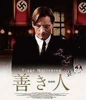 善き人 スペシャル・エディション [Blu-ray]