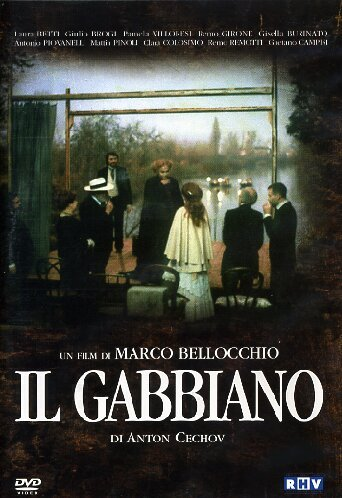 The Seagull ( Il Gabbiano ) [ NON-USA FORMAT, PAL, Reg.0 Import - Italy ]