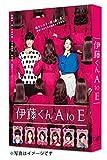 映画「伊藤くん A to E」DVD[DVD]
