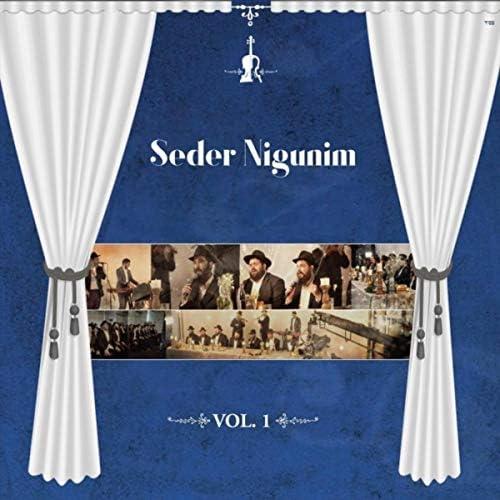 Seder Nigunim