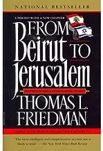 From Beirut to Jerusalem From Beirut to Jerusalem