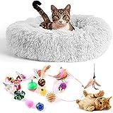 Cama Gato Antiestrés con 16 Juguetes para Gatos, Cama para Gatos Suave Redonda Tipo Donut de 50cm. y Pack de Juguetes para Gatos, Cama para Gatos de Lujo Lavable a Máquina (Cat Toys Gris)