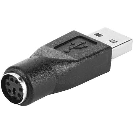 Domybest Adaptateurs PS 2 Femelle vers M/âle USB Convertisseurs Connecteurs pour Souris Clavier