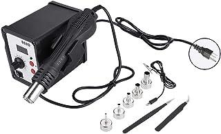 ホットエアガン 熱風溶接機 ヒートガン LEDホットエアガン 温度調節可能 長寿命 低騒音 プラスチックの成形 予熱 解凍 携帯電話修理などに適用(110V)