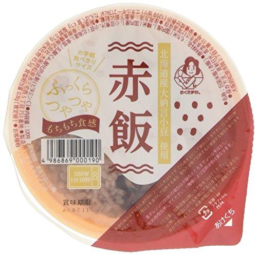 北海道産 大納言小豆 使用 無菌パック 赤飯 (国産) 120g×12個