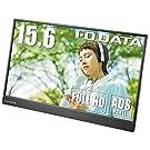 I-O DATA モバイルモニター 15.6インチ ADSパネル 4ms HDMI(ミニ) USB Type-C スピーカー付 3年保証 日本メーカー PS4/Xbox/Switch/PC対応 EX-LDC161DBM