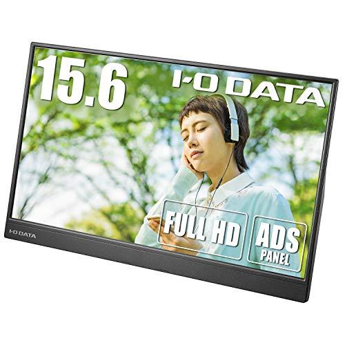 I-O DATA モバイルモニター 15.6インチ ADSパネル 4ms HDMI(ミニ) USB Type-C スピーカー付 3年保証 日本メーカー EX-LDC161DBM