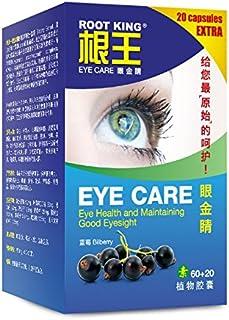 ROOT KING Eye Care, Hyaluronic Acid, Zeaxanthin, Maintain Healthy Eyes & Eyesight Bilberry Extract Herbal Health Supplemen...