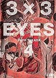 3X3 EYES 04
