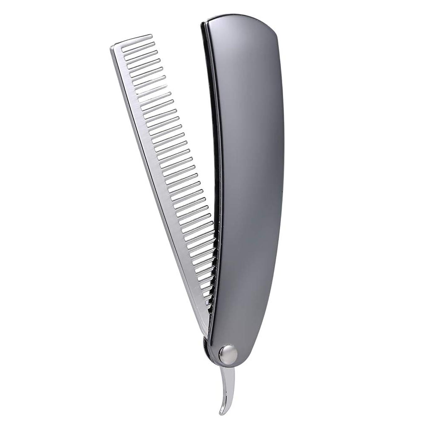 マイルドクレア東Foldable Male Beard hair Combs Stainless Steel Brush Mini Pocket Men's Shaving Comb Portable Mustache Styling Brush