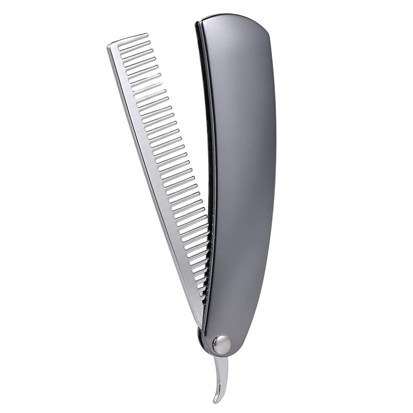 無限浸食チューインガムFoldable Male Beard hair Combs Stainless Steel Brush Mini Pocket Men's Shaving Comb Portable Mustache Styling Brush