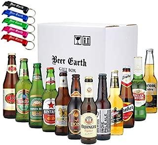 世界のビール[12ヵ国12本]飲み比べ ギフトセット【全品正規輸入品】【Amazon購入限定 アルミ製オリジナル栓抜きプレゼント】お歳暮 クリスマスに 専用ギフトボックスでお届け