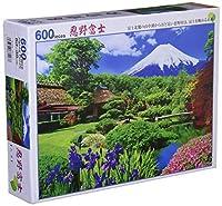 600ピースジグソーパズル 忍野富士(38×53cm)