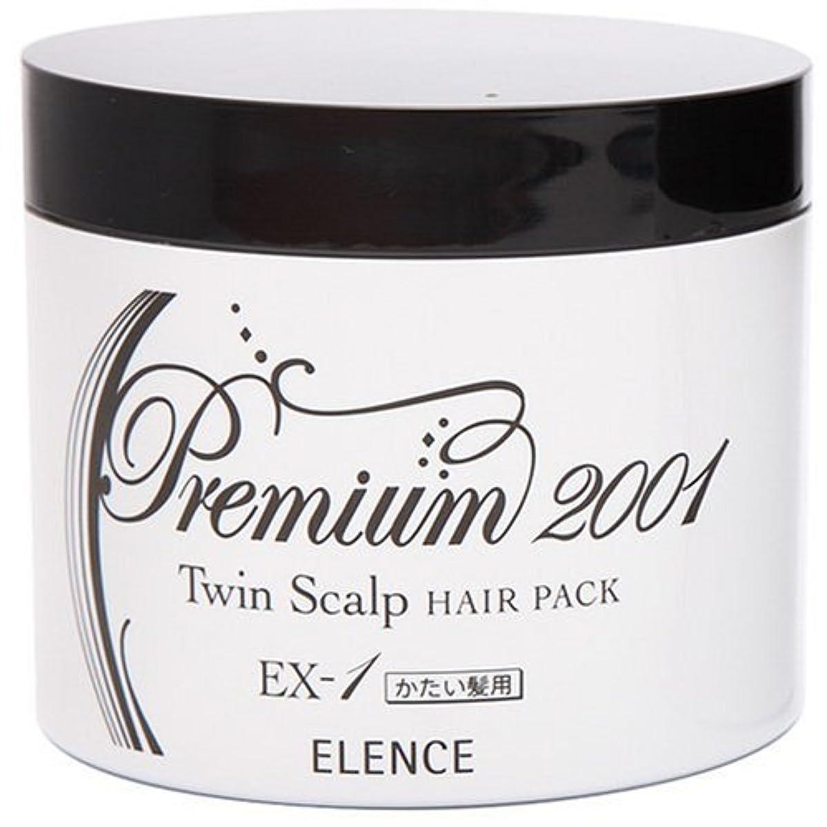 過言和らげる女優エレンス2001 ツインスキャルプヘアパックEX-1(かたい髪用)