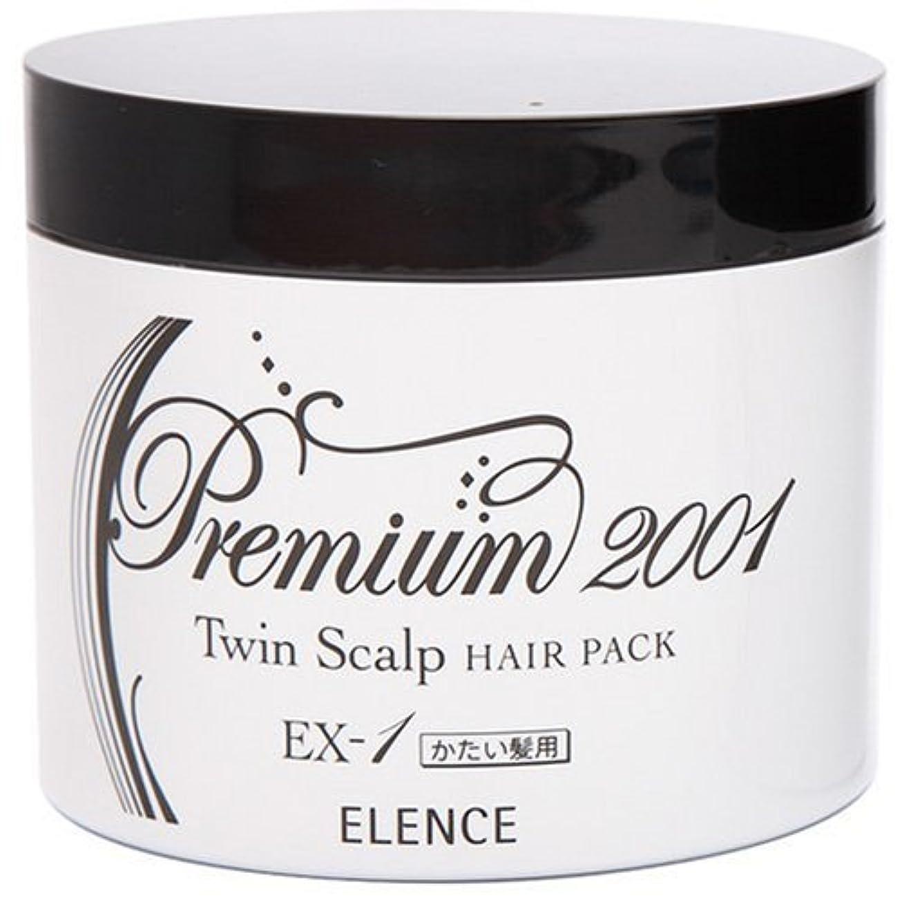 仮定するトランスペアレント薄暗いエレンス2001 ツインスキャルプヘアパックEX-1(かたい髪用)
