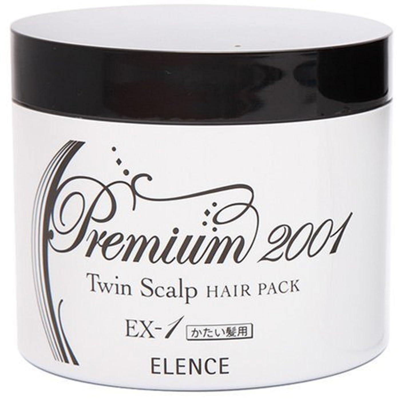 放出思春期食べるエレンス2001 ツインスキャルプヘアパックEX-1(かたい髪用)