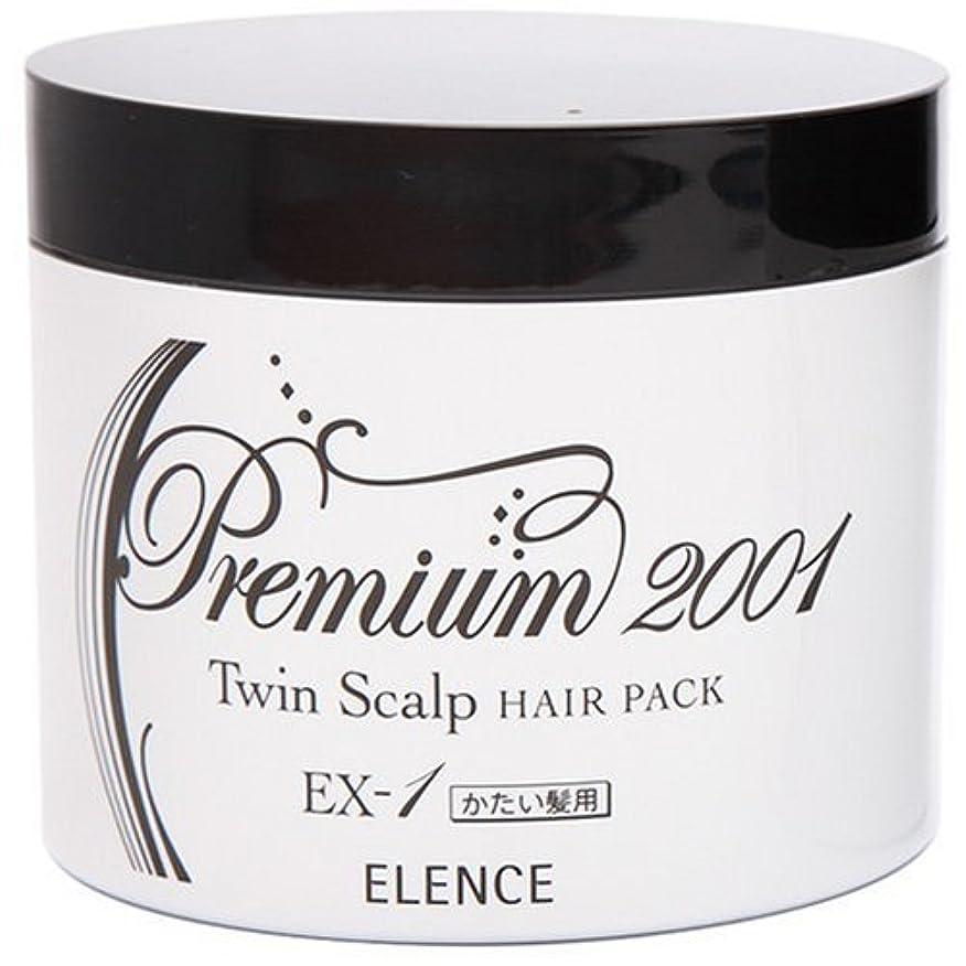 低いどれでもオーバーランエレンス2001 ツインスキャルプヘアパックEX-1(かたい髪用)