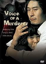 Voice of a Murderer