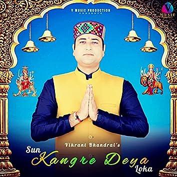 Maa Sun Kangre Deya Loka