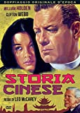 storia cinese regia di  leo mccarey genere: drammatico anno di produzione: 1962 [Italia] [DVD]
