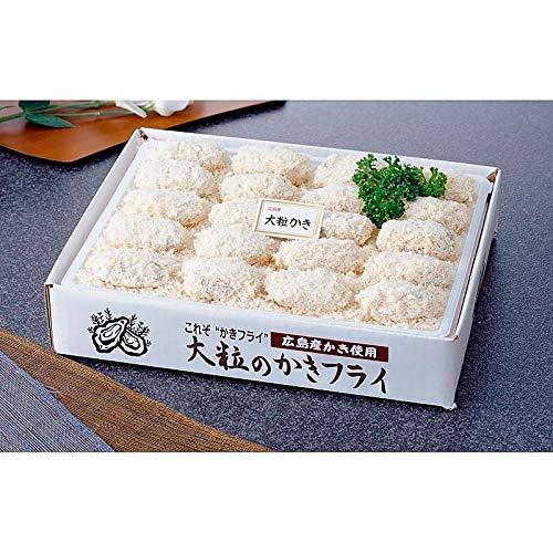 ( 産地直送 お取り寄せグルメ ) 広島産 大粒のかきフライ