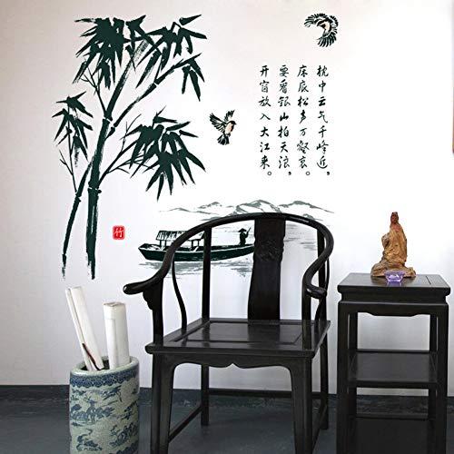 ZSYNB Wandaufkleber Orientalischen Stil Tinte Malerei Gedicht Bambus Wandaufkleber Tee Haus Büro Room Decor Abnehmbare Vinyl Tapete Dekoration