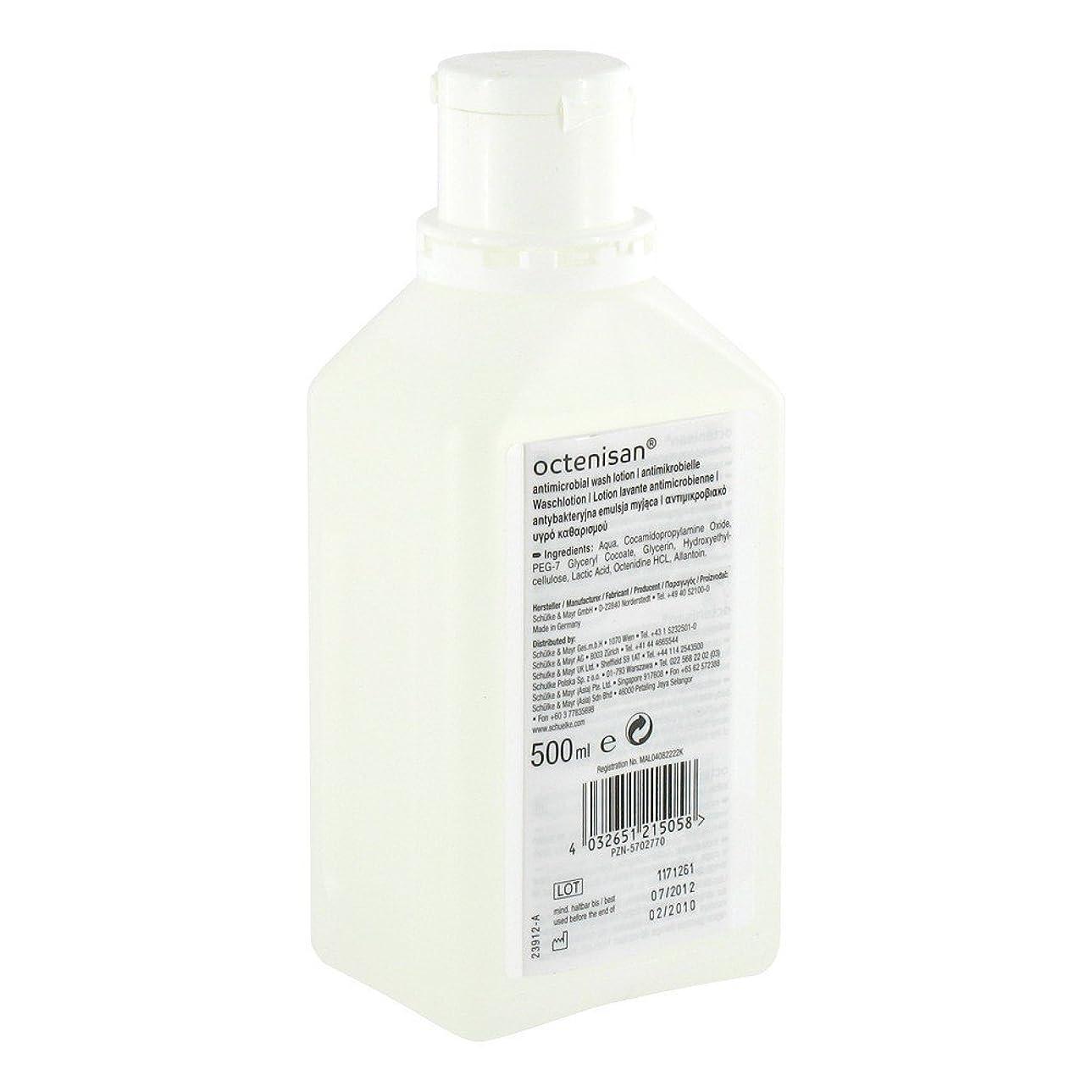 SCHULKE OCTENISAN抗菌洗浄ローション - 500ML