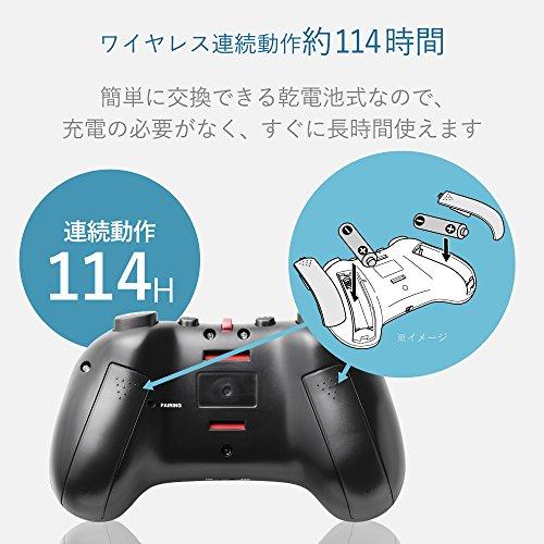 エレコムゲームパッドゲームコントローラーブルートゥースVR/AR対応アンドロイド12ボタンPS系ボタン配列スマホホルダー付ブラックJC-VRP01BK