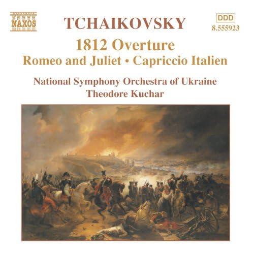 Ukraine National Symphony Orchestra