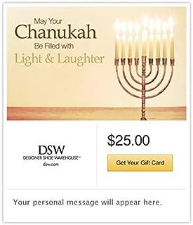 DSW Designer Shoe Warehouse Email Gift Card