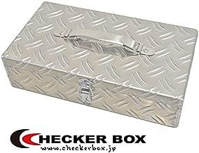 アルミ工具箱 ハンディタイプ 道具箱 幅310mm 小型ツールボックス チェッカーボックス 縞板