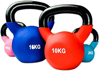 YXST Kettlebell 2kg/4kg/6kg/8kg/10kg/12kg/14kg/18kg/20kg Palestra A Casa Attrezzatura per Allenamento Forza Fitness Pilate...