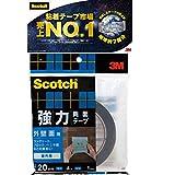 スコッチ(R) 強力両面テープ 外壁面用 20 4SKB-20