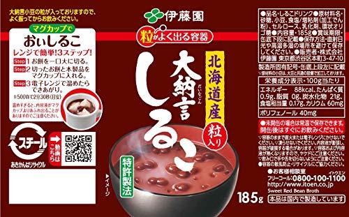 伊藤園大納言しるこ(缶)185g×30本