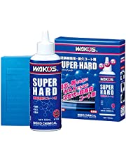 ワコーズ SH-R スーパーハード 未塗装樹脂用耐久コート剤 W150 150ml