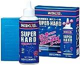 ワコーズ SH-R スーパーハード 未塗装樹脂用耐久コート剤 W150 150ml W150 [HTRC3]