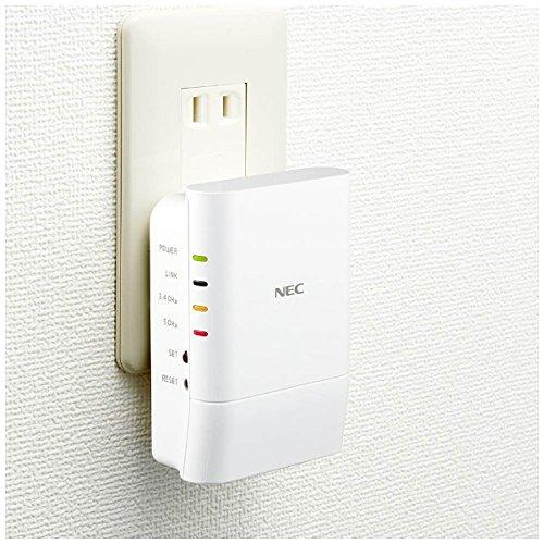 NEC『AtermW1200EX-MS』