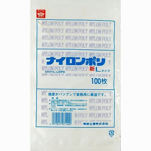 『ナイロンポリ 新Lタイプ規格袋 No.16 (100枚) 巾220×長さ330㎜』の1枚目の画像