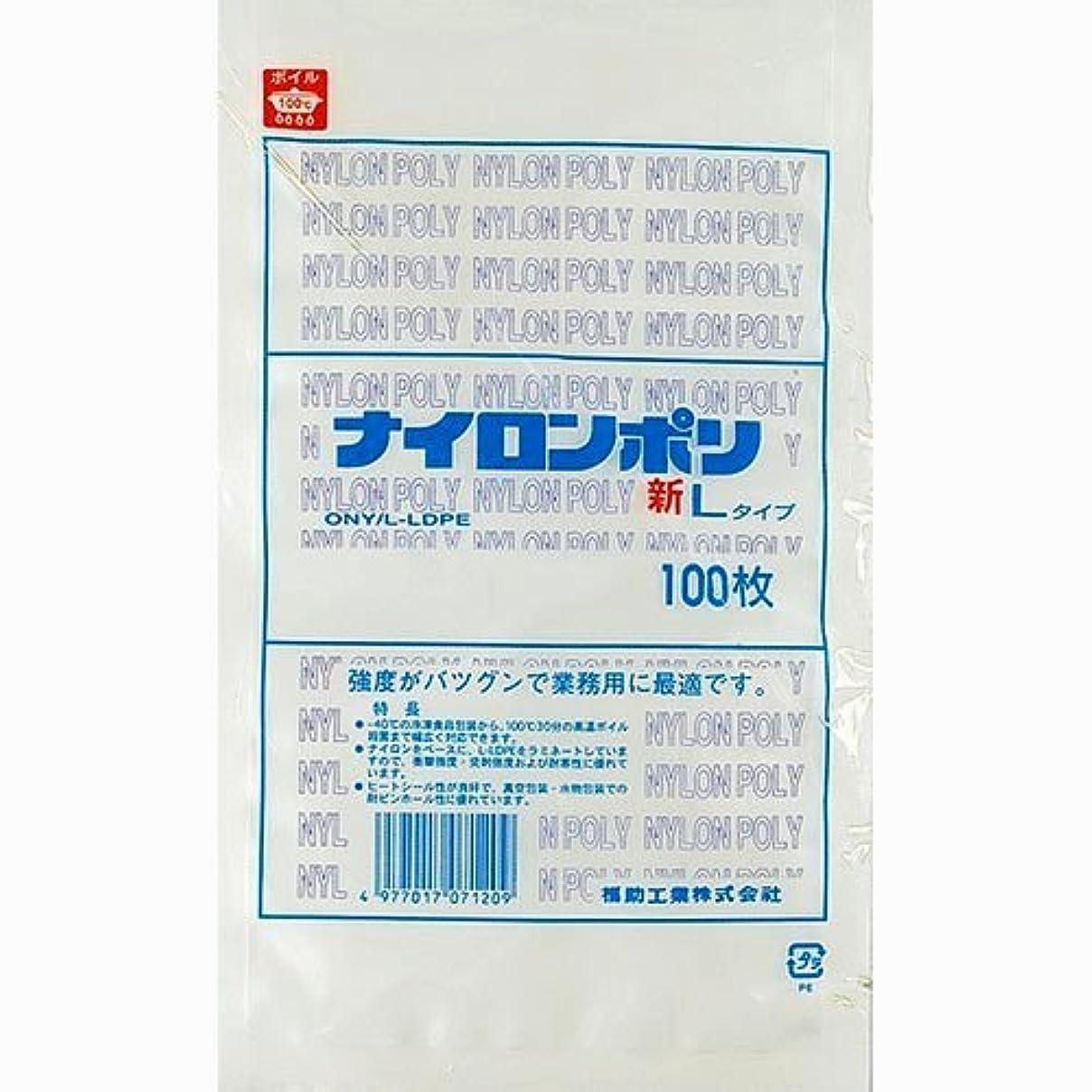 シチリアマーク評議会ナイロンポリ 新Lタイプ規格袋 No.16 (100枚) 巾220×長さ330㎜