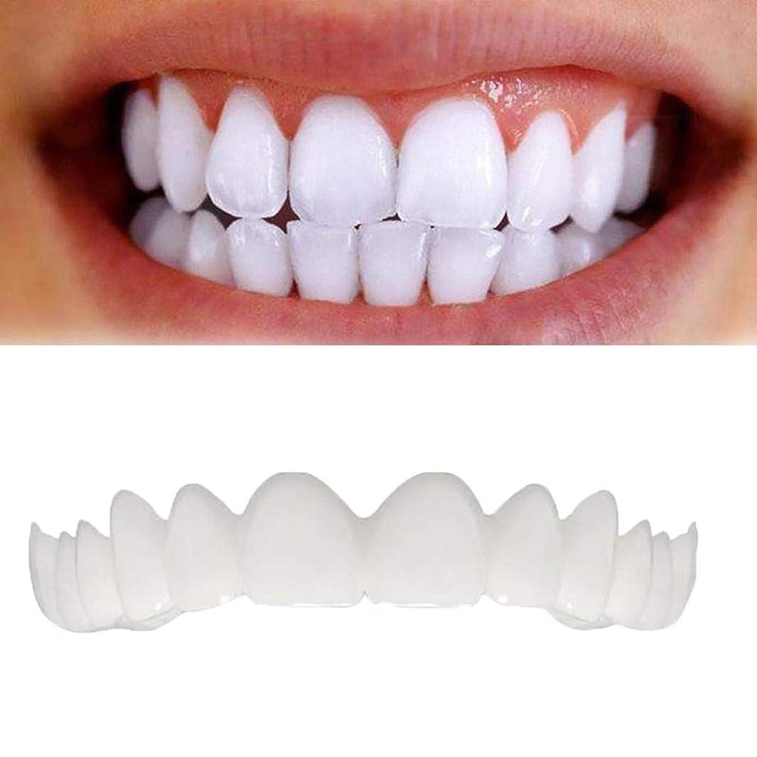 罪大混乱書き込み3組の一時的な化粧品の歯入れ歯の歯の化粧品のシミュレーションのブレースの上部のブレース+下部のブレース、瞬時に快適な柔らかい完璧なベニヤ,3Upperteeth+Lowerteeth