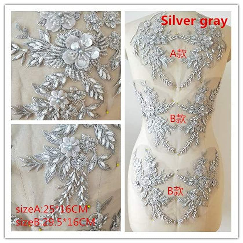 Hand Beaded Flower Sequence 3D Lace Applique Motif Sold by 3 Pairs Great for DIY Decorated Craft Sewing Costume Evening Bridal Top A6 (Silver)