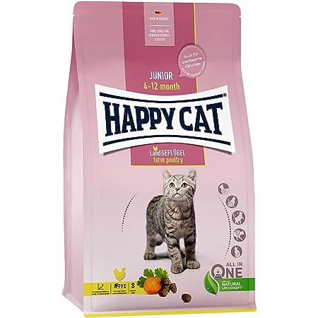 HAPPY CAT (ハッピーキャット) ジュニア ファーム ポルトリー (平飼いチキン) - 子猫用 全猫種 pHコントロール グルテンフリー 無添加 ヒューマングレード ドイツ製 キャットフード ドライ (300g)