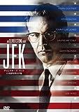 JFK<ディレクターズ・カット/日本語吹替完声版> [DVD]