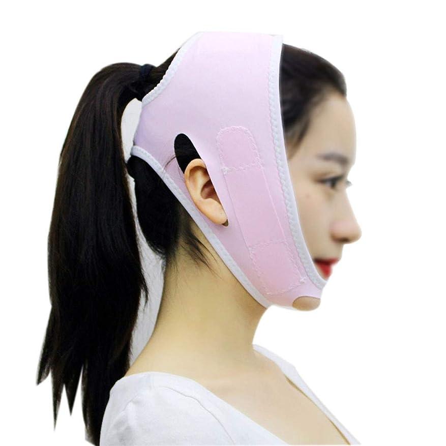 バッテリー精査する好むGLJJQMY 引き締め肌の薄い二重あごマスクを強化するためのフェイスリフティング包帯回復マスク 顔用整形マスク (Color : Pink)