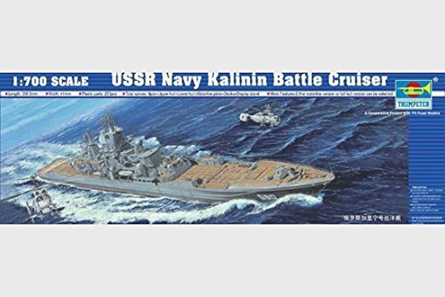 Trumpeter 1 700 USSR Navy Kalinin Battle Cruiser   05709 by Trumpeter